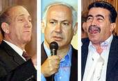 Olmert-Netanyahu-Peretz