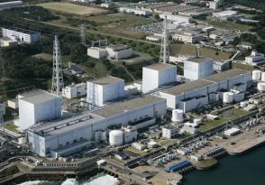 http://www.altrenotizie.org/images/stories/2011-4/fukushima1.jpg